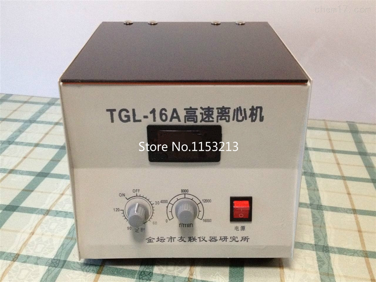TGL-16A Electric High Speed Medical Laboratory Centrifuge 16000r/min disply Stepless speed regulation CE 12 x 1.5 ml or 8 x 5 ml global medical device regulation emphasis on active implants