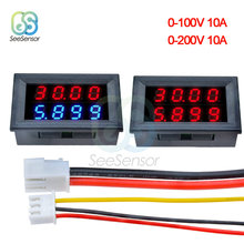 1PCS 0.28 inch DC 0-100V 0-200V 10A Voltmeter Ammeter Red+Blue /Red+Red LED Amp Dual Digital Volt Meter Gauge Display