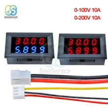1PCS 0.28 ''0.28 pollici DC 0-100V 0-200V 10A Voltmetro Amperometro Rosso + blu/Rosso + LED Rosso Amp Dual Digital Volt Tester del Calibro di Display A LED