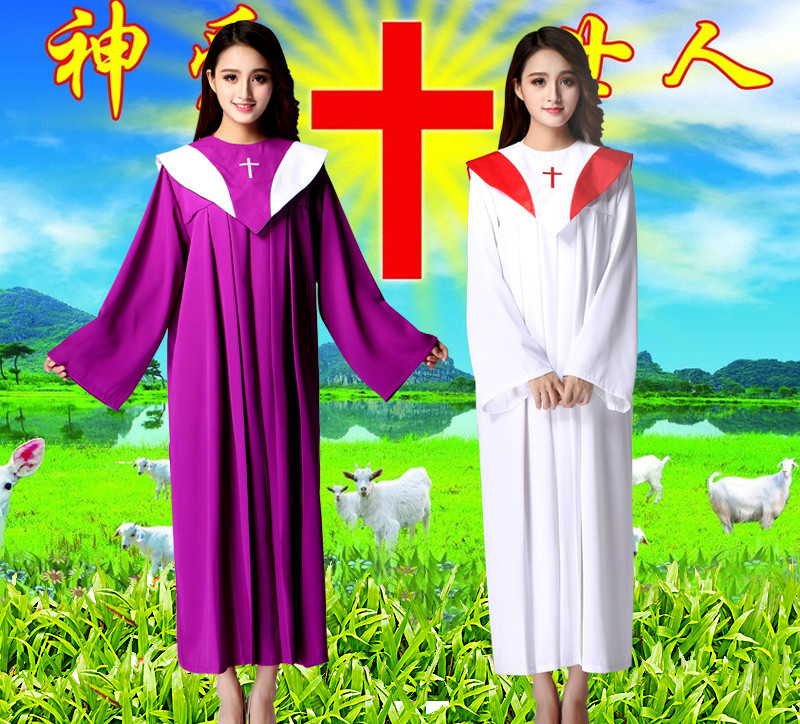 Women Christian Church Choir Dress Jesus Class Service Wear Wedding Hymn Holy Garments Nun Costume Christian Sing Robe Cosplay