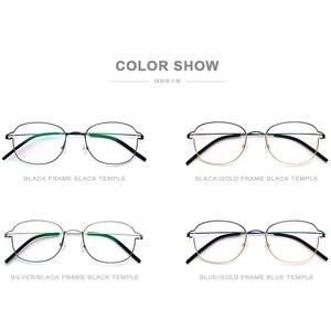 Image 4 - טיטניום סגסוגת אופטי משקפיים מסגרת גברים חדש מרשם משקפיים קוריאה נשים מותג מעצב קוצר ראיה ללא בורג Eyewear 98618