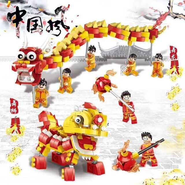 5bef5f33e Chinese Traditional 333pcs Compatible Dragon Lion Dance New Year Gifts  Building Blocks Educational Toys for Children