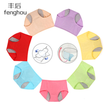 Physiological pants leak-proof female panties lengthen the broadened seamless mid waist plus size triangle health pants