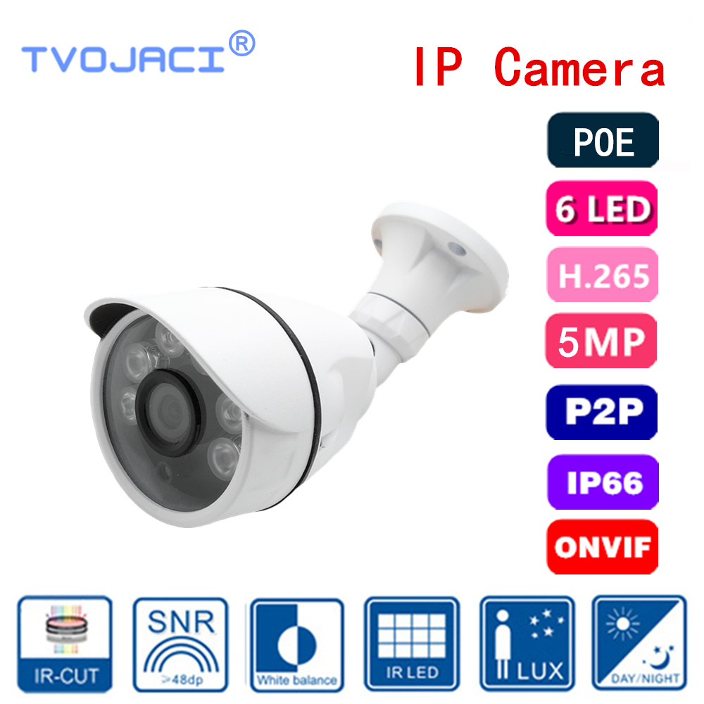 H.264 H.265 Surveillance IP POE Camera 5MP Waterproof Outdoor Network CCTV Camera With 6PCS IR LED  Plast bullet Camera  ONVIFH.264 H.265 Surveillance IP POE Camera 5MP Waterproof Outdoor Network CCTV Camera With 6PCS IR LED  Plast bullet Camera  ONVIF