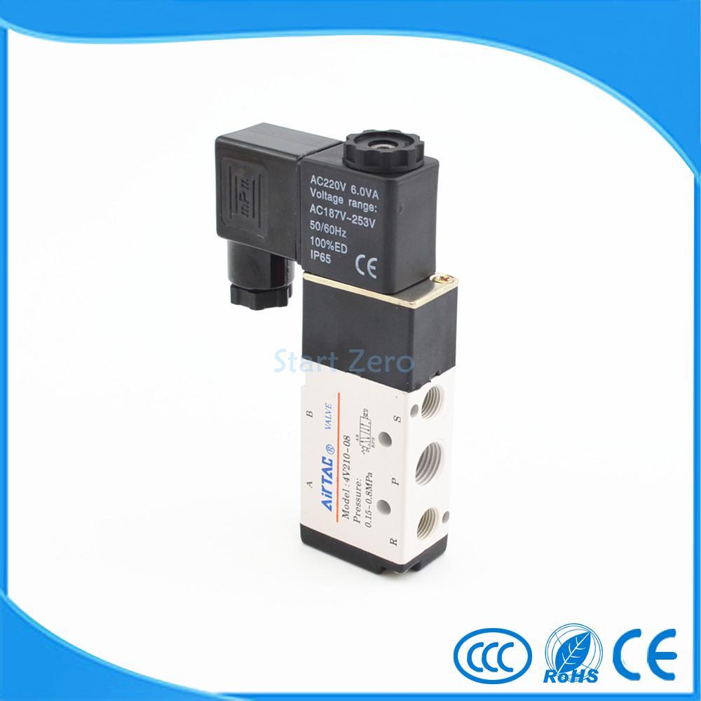 5 Way 2 Position Airtac Electric Solenoid Valve 4V210-08 1/4 Port Size фитовал капсулы 60 шт