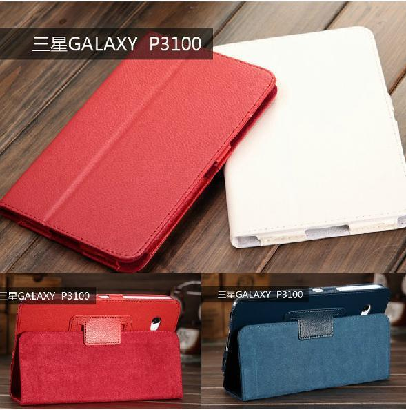 3 in 1 Hot Sale Litchi Pattern Flip PU Leather Case Stand Cover for Samsung Galaxy Tab 2 7.0 P3100 P3110 + Screen Film + Stylus