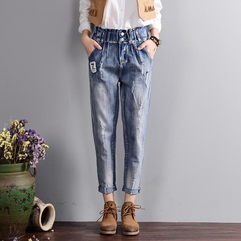2016 Autumn Women Denim Jeans Pants Fashion Hole High Elastic Waist Casual Harem Pants