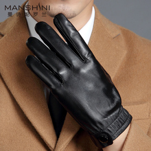 Winter genuine leather gloves mens touch screen add velvet thicken warm autumn and winter outdoor MLZ107
