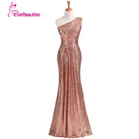 Sparkly Bridesmaid Dresses Long Sequins 2016 Rose Gold Wine Red Blue One Shoulder Colorful Vestidos De