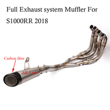 Full Exhaust Motorcycle System Carbon Fiber+stainless Steel with Front Middle Link Pipe For BMW S1000RR Slip On mtclub 2018 s1000rr s 1000 rr motorcycle muffler exhaust full system link pipe for bmw s1000rr 2018 slip on 304 stainless steel