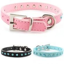 Small Velvet PU Leather Puppy Collar