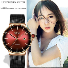 LIGE Women Watches Fashion Sports Mesh Steel Dress Quartz Watch Ladies