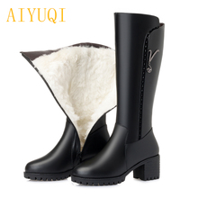 цены AIYUQI Women boots winter 2019 new women boots genuine leather female shoes,plus size 35-43 #women snow boots wool warm shoes