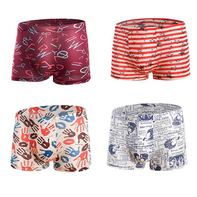Sexy Lingerie Transparente Roupa Interior Dos Homens Boxers Impresso Confortável Respirável Net Fios Boxer Shorts Calcinha Cueca Masculina