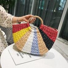 2019 New Fashion MOON Straw Handbags Colorful Women Summer Beach Bag Rattan Handmade Vintage Woven Bali Handbag For Female