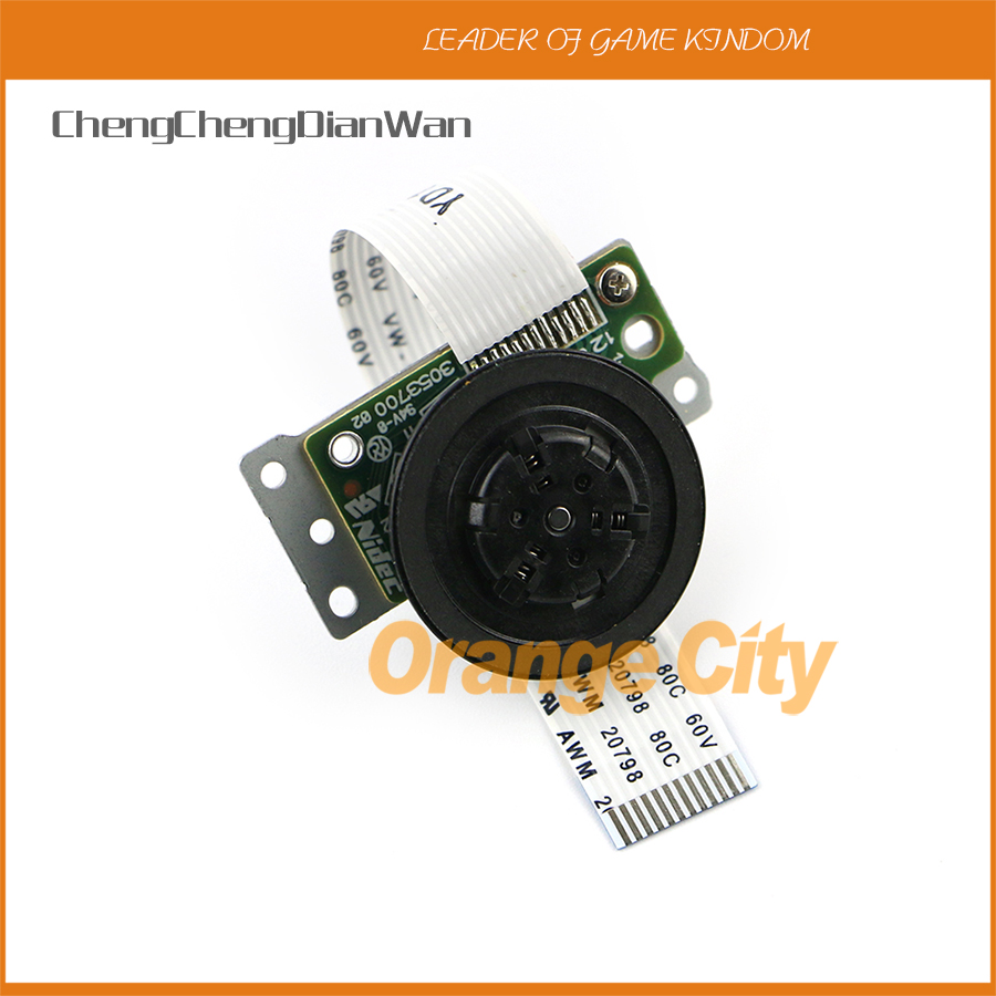 ChengChengDianWan High Quality Repair Parts Big Motor Big Spindle Motor For PS2 70000 7000x For Ps2