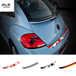 Il trasporto libero 1 pz adesivi Per Auto materiale KK baule posteriore Davanzale Protezione Piatto Dello Scuff pedale per il 2013-2018 Volkswagen VW Beetle