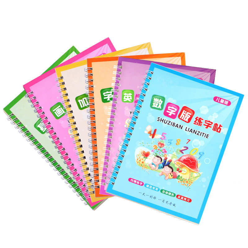 10pcs New Magic Groove English/number Chinese Calligraphy Copybook For Kids Children Exercises Calligraphy Practice Book Libros