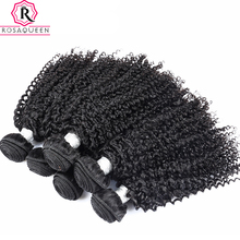 Brazilian Kinky Curly Virgin Hair Weave Bundles Natural Black Color 1 Piece 100% Human Hair Extensions Rosa Queen Hair Products