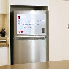 Магнитная доска yibay А4, мягкая магнитная доска для детей, доска для рисования и записи на холодильник, бесплатный подарок
