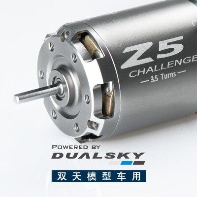 все цены на Dualsky Brushless Motor Z5 Classic Professional Car Race Feeling Motor Variety of KV Value Optional онлайн