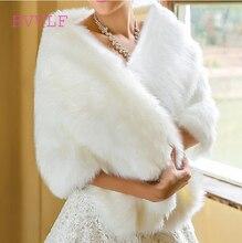 ร้อนขายแฟชั่นงานแต่งงานเสื้อเจ้าสาว Wraps ฤดูหนาวงานแต่งงานชุด Wraps Bolero เจ้าสาว Coat อุปกรณ์เสริมงานแต่งงานผ้าคลุมไหล่