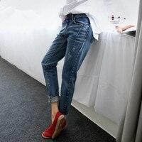 Boyfriend Jeans For Women 2017 Hot Sale Vintage Distressed Regular Spandex Ripped Denim Harem Pants Woman Jeans 16815