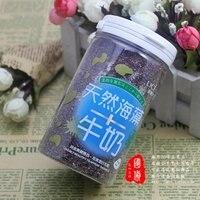 Partículas de algas naturais máscara de leite 265g hidratante água pura para melhorar a cor da pele beleza banho de lama