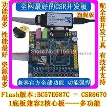 Bluetooth 4.0 BC57E687C CSR8670 chip module speaker Headset evaluation development board complete function цены онлайн