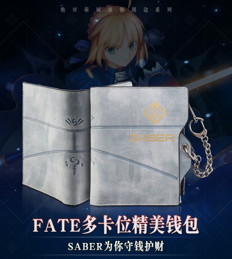 Anime Fate/stay night New fashion cos saber PU gray color man woman zipper short Wallet Leisure fashion saber gift Wallet 2016 new arriving pu leather short wallet the price is right and grand theft auto new fashion anime cartoon purse cool billfold