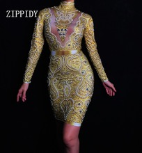 Fashion Rhinestones Pearls Dress Long Sleeves Women's Gold Dress Female Singer Clothes Birthday Celebrate Evening Wear Dress раскраска мои первые водные раскраски в африке