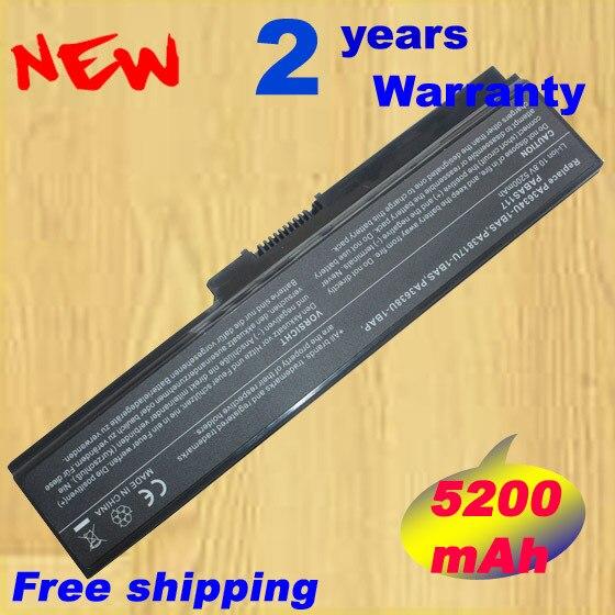 5200mAh 6 cells laptop battery for toshiba Satellite A665D C640 C640D C645D C650 C655 C655D C660 C660D
