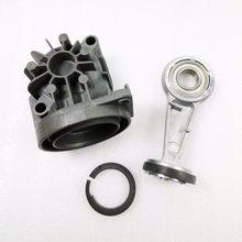 Choque do suporte e53 e66 e65 w220 compressor de ar bloco do cilindro conjunto da haste de conexão junta do cilindro q7 a6 x5 7 e39 para touareg
