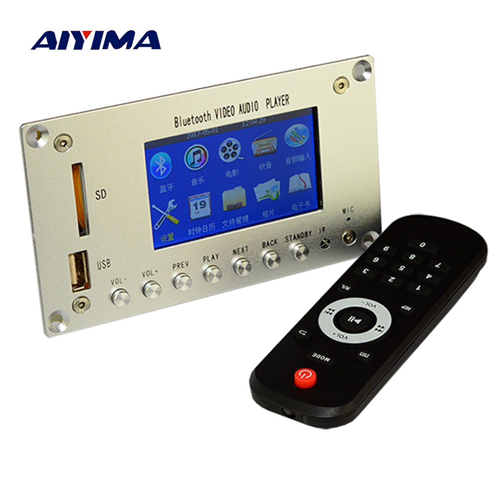AIYIMA 3 Polegada LCD MP3 MP4 MP5 Decodificador Bordo Do Bluetooth Receptor De Áudio DTS Decodificação De Áudio E Vídeo HD Leitor de Disco Rígido DC8-24V