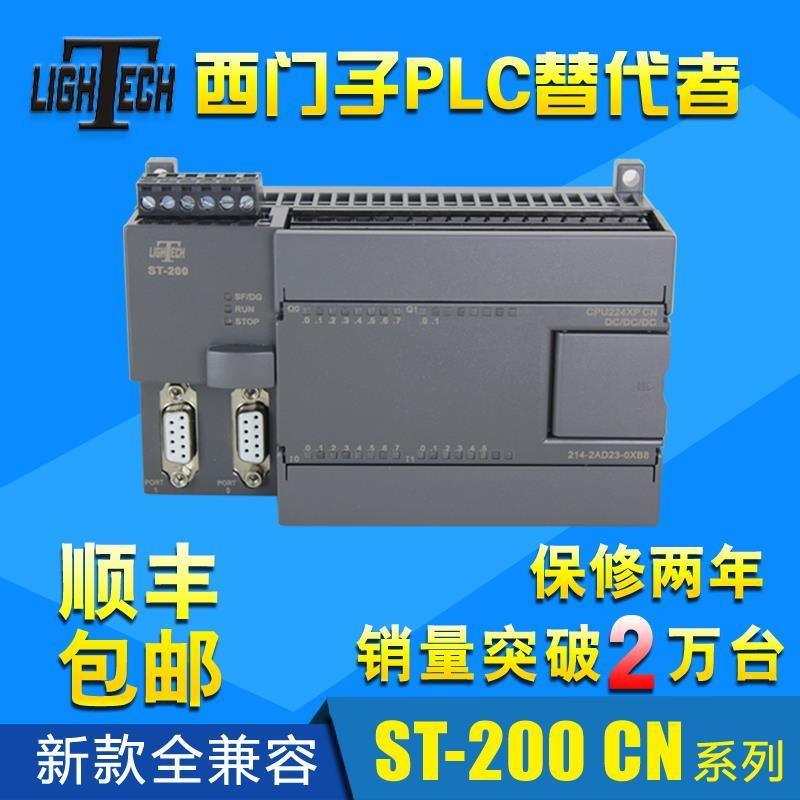 COMPATIBLE 100% : S7-200 CN CPU224XP Transistor analog instead of SIMATIC S7-200 PLC 6es7221 1bl22 0xa0 6es7 221 1bl22 0xa0 compatible simatic s7 200 plc module fast shipping