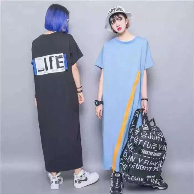 Buy super long t shirts - 56% OFF! Share discount 0fb7529d5e0