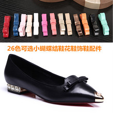 The New 2017 PU Small Bowknot Shoes Flower Shoe Accessories Care Kit