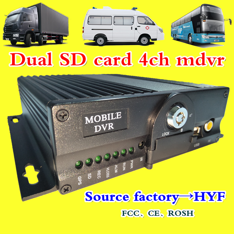 AHD double SD card coaxial on-board video recorder 4CH mobile dvr Video on-board monitoring host, bus / train / ship equipment aod472 d472 to251 252