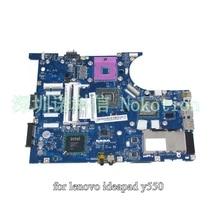 KIWB1 B2 LA-4602P For lenovo ideapad Y550 laptop motherboard GM45 DDR3 NVIDIA GeForce GT240M