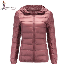 Winter thin section women down jacket 2017 new solid color short plus size hooded Long sleeves warm Slim women down jacket ll663