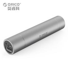 ORICO 2600 мАч Премиум Алюминий Ultra Slim Губная помада-Размер Портативный Зарядное устройство Запасные Аккумуляторы для телефонов резервного копирования Батарея упаковке с фонариком