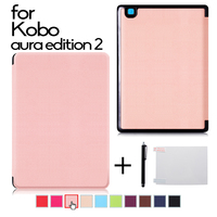 Ultra Slim Leather Case Cover For 2016 New Kobo Aura Edition 2 6 Ereader Protective Case