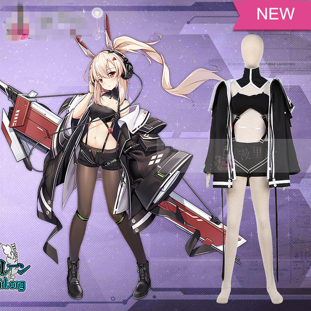 Game Azur Lane Cosplay Ayanami cosplay costume -in Game