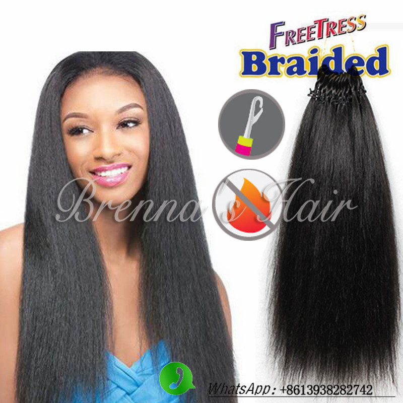 2017 New 18inch 100g pre looped crochet braids straight hair extension synthetic braiding hair Human feeling straight hair