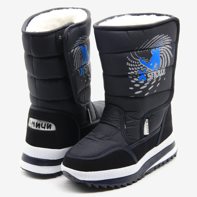 MMNUN-Russian-Famous-Brand-Winter-Boots-for-Boys-High-Quality-Childrens-Winter-Shoes-Kids-Winter-Boots-Children-Winter-Boots-2