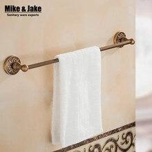 Античный Космос алюминиевый один полотенце бар Европа Стиль Античный ванной одной вешалка для полотенец Держатель для полотенец MH8508