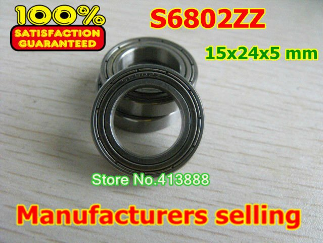 Nbzh цена продажи партиями по 10 штук SUS440C из нержавеющей стали шариковые подшипники с глубоким желобом S6802ZZ 15*24*5 мм ABEC-5 Z2