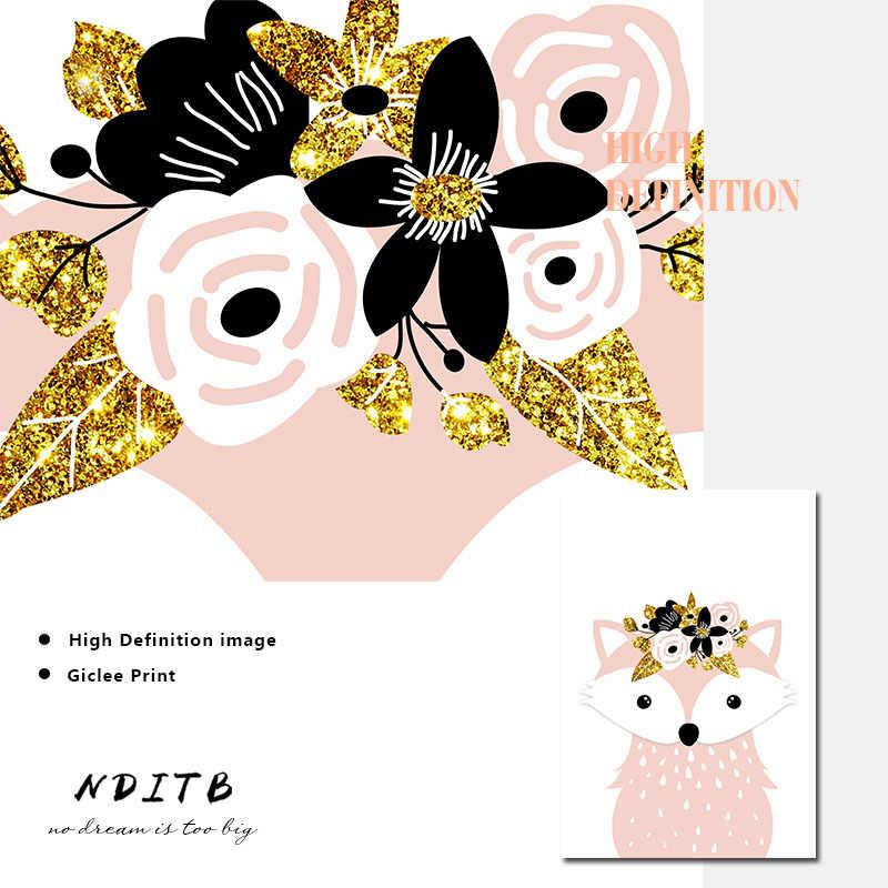 NDITB мультфильм лесное животное постер и принт лиса Медведь Детские стихи скандинавские настенные картины принты детский интерьер для комнаты девушки