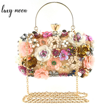 Bolso de noche de lujo para mujer, cartera de mano de alta calidad hecha a mano con perlas y flores, para boda, nupcial, con cadena, ZD1208