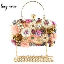 Luxury Evening Bag High Quality Handmade Beaded Pearl Flower Lady Clutch Bag Wedding Bridal Purse Female Chain Handbag ZD1208